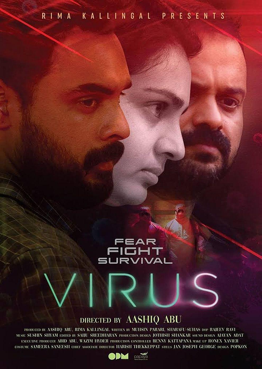Virus (Poster)
