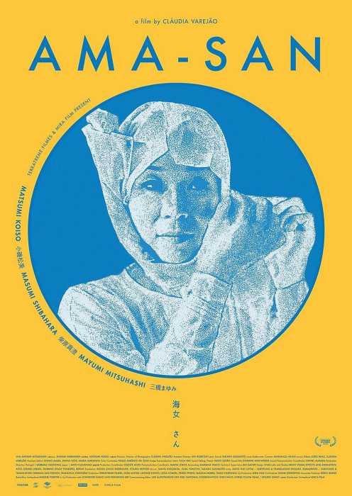 Ama-San (Poster)