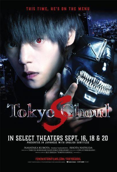 Anime Night 2020: Tokyo Ghoul S (Poster)