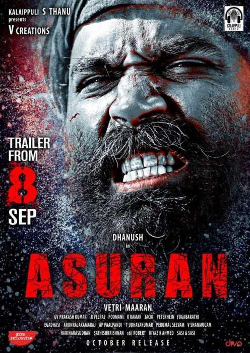 Asuran (Poster)