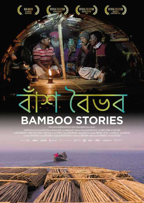 Bamboo Stories (Poster)