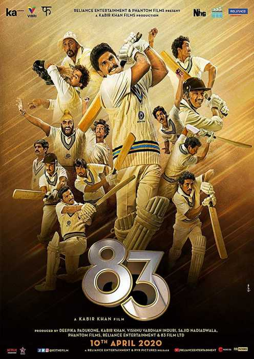 83 (Poster)