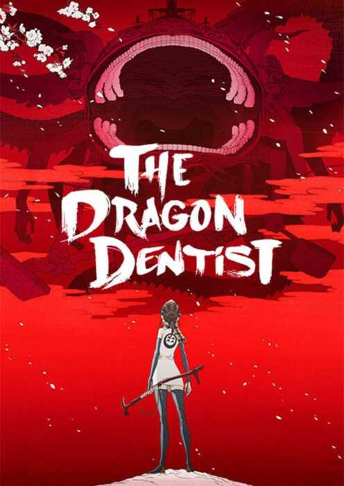 Anime Night 2020: The Dragon Dentist (Poster)