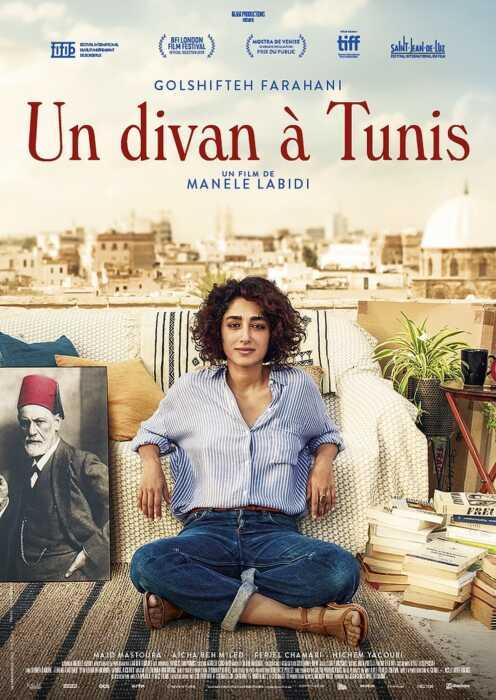 Auf der Couch in Tunis (Poster)