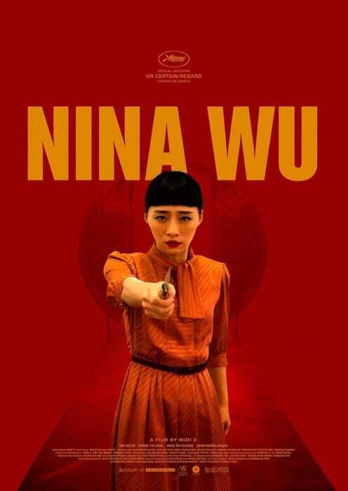Nina Wu (Poster)