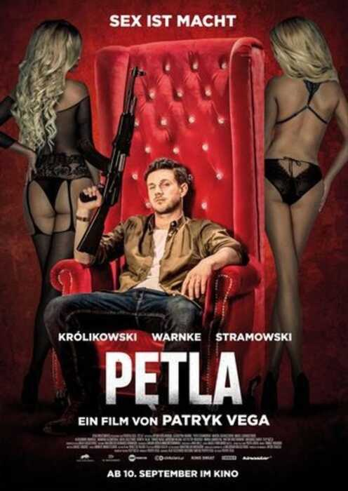 Petla (Poster)