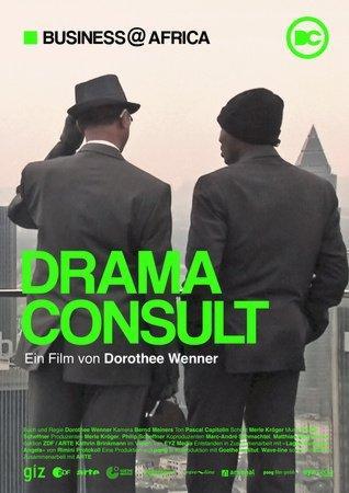 DramaConsult (Poster)