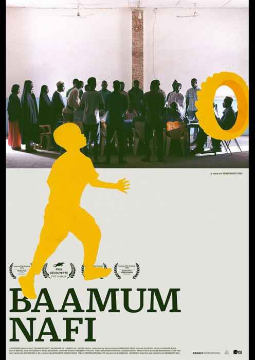 Baamum Nafi - Nafi's Father (Poster)