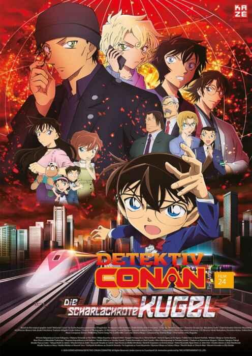 Anime Night 2021: Detektiv Conan 24: Die scharlachrote Kugel (Poster)