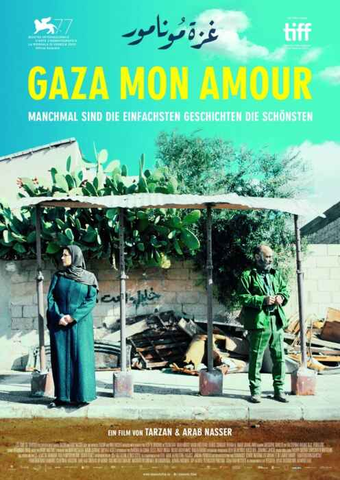 Gaza Mon Amour (Poster)