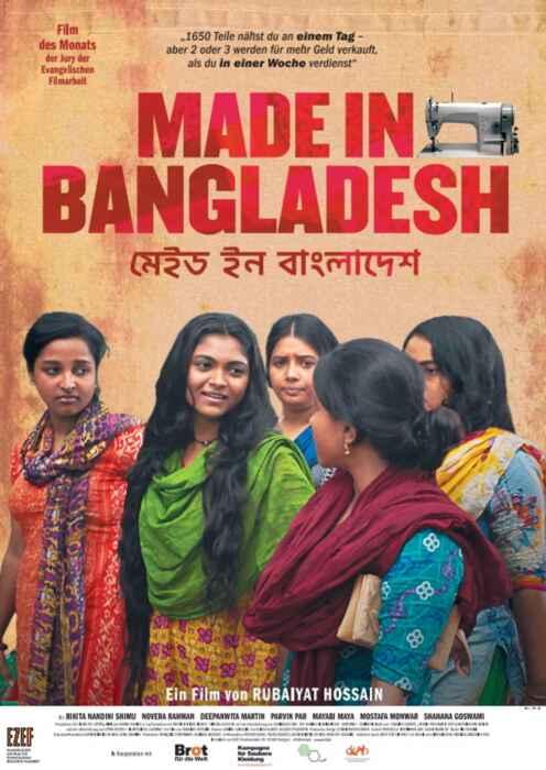 Made in Bangladesh (Poster)