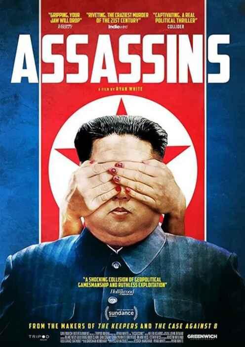 Assassins - Brudermord in Kuala Lumpur (Poster)