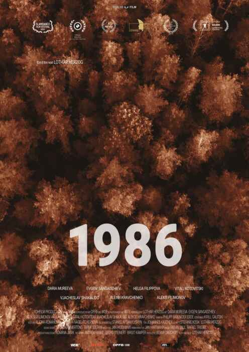 1986 (Poster)