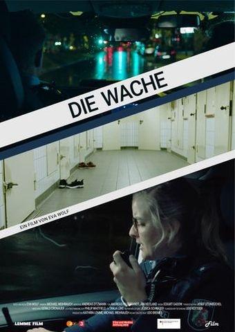 Die Wache (2020) (Poster)