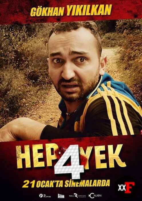 Hep Yek 4 (Poster)