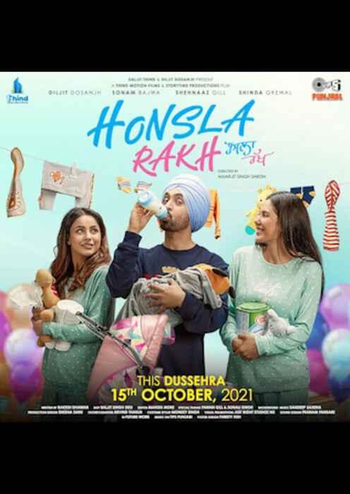 Honsla Rakh (Poster)