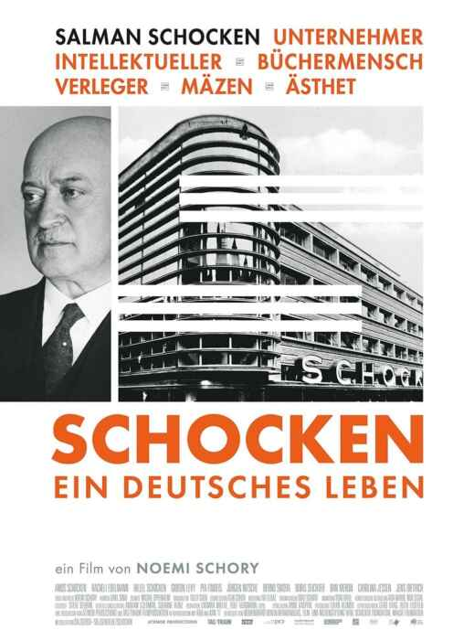 Schocken - Ein deutsches Leben (Poster)